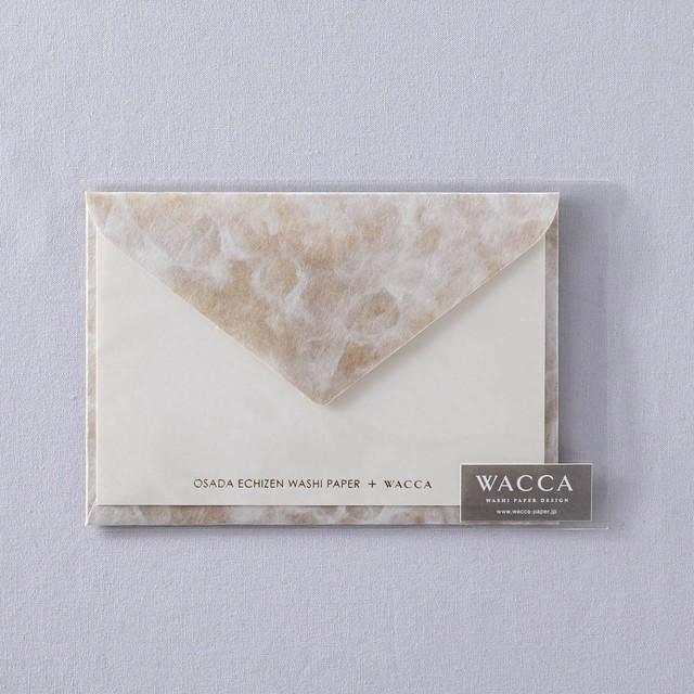 GC15LB 襖紙封筒グリーティングカード 白落水 ライトブラウン