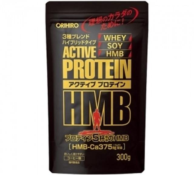 ORIHIRO アクティブプロテイン HMB 300g