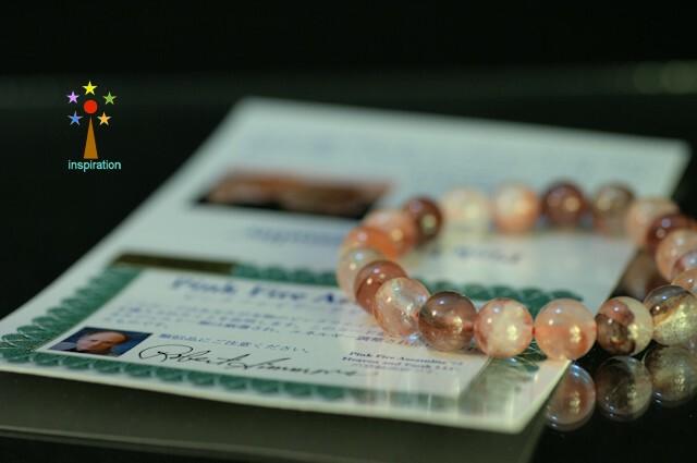 H&E社 アマゼツアゾゼオ12mmブレスレッド(証明書付)B055-2
