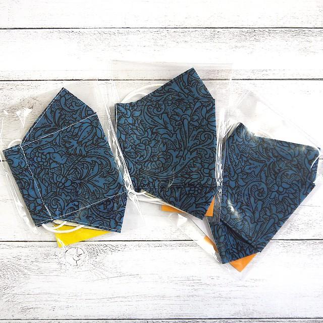 【咲く屋】さをり織りエコバッグ/エコバッグ