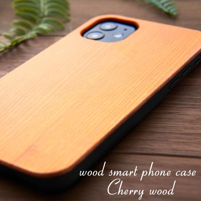 温もり感じるおしゃれな木製 iphoneケース チェリー 桜 iphonese 第二世代 iphone11 シンプル iphoneXs XR 天然木 ウッドケース iphone8 7