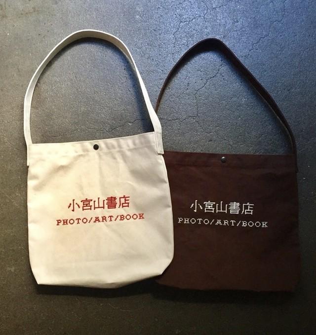 【Riprap】 BOOK HUNTING BAG
