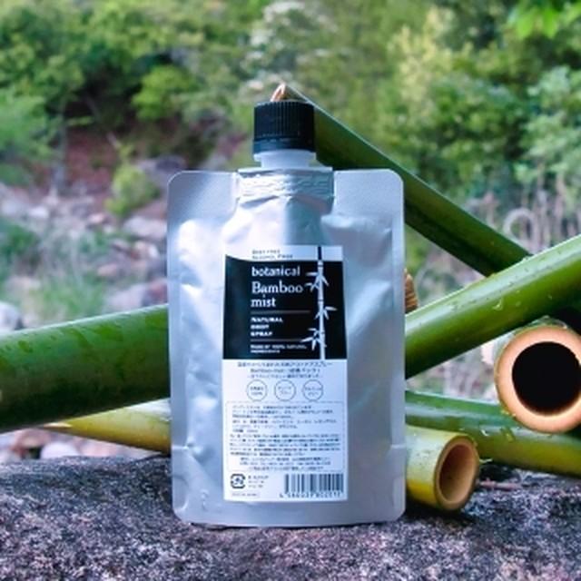 天然成分100%のアウトドアスプレー バンブーミスト 詰替用100mlパックタイプ【ディートフリー ・ アルコールフリー】