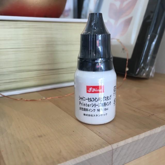 Shiny セルフインキング専用補充インク