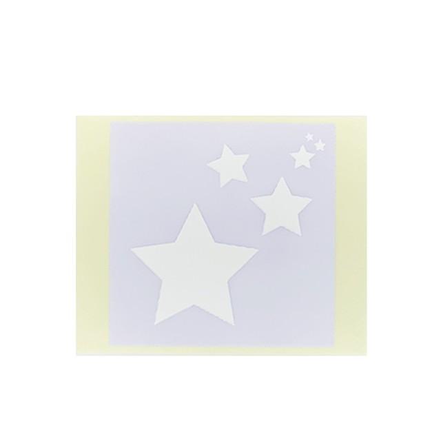 [テンプレートシール]  スター (10枚入)