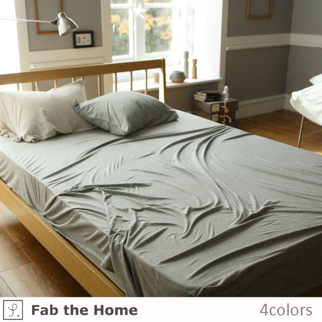 Plain knit ベッドシーツ(ゴム入り) SDサイズ fab the home 森清 FH132950
