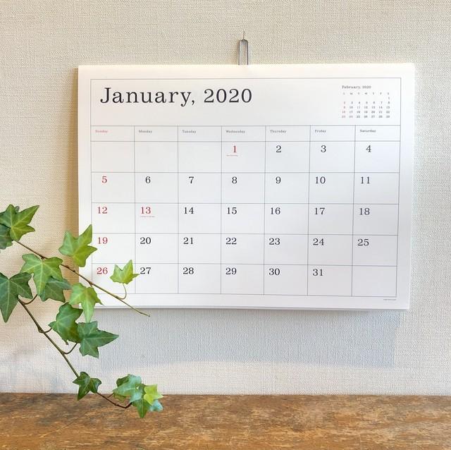 葛西薫カレンダー 2020(罫線あり)