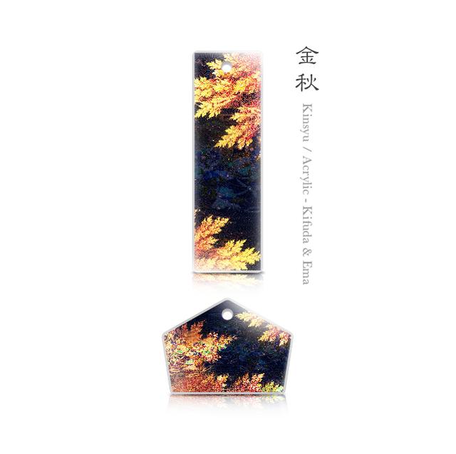 金秋 - 和風 アクリルストラップ(木札 or 絵馬)