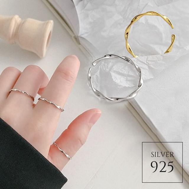 【リング】全2色 3サイズ シルバー925 ツイストデザイン オープン細リング指輪 (kgf0503)