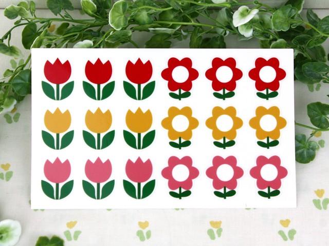 レトロフラワーシール ステッカー 耐水・耐熱・屋外対応 花柄