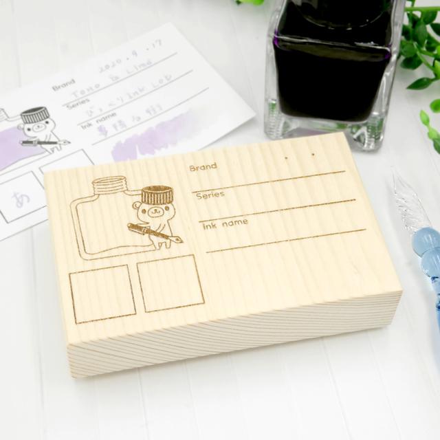 【カスタマイズ可/名刺サイズ】くまのインク色見本カードスタンプ/はんこ(試筆カード)