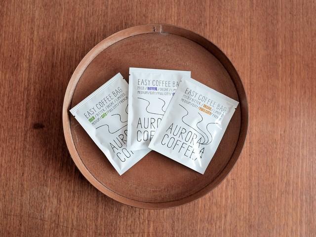 オーロラコーヒー|EASY COFFEE BAG 3パックセット
