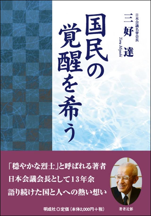 沖縄県祖国復帰40周年記念特別グラフ