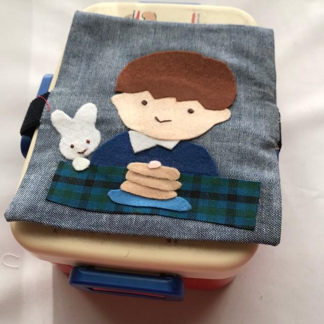 特別販売:手縫いアップリケ付き 籐カゴバッグ