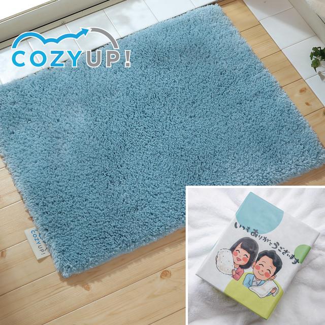 【ありがとうギフト】ヒンヤリ解消!COZY UP!バスマット ブルー 35cm×50cm
