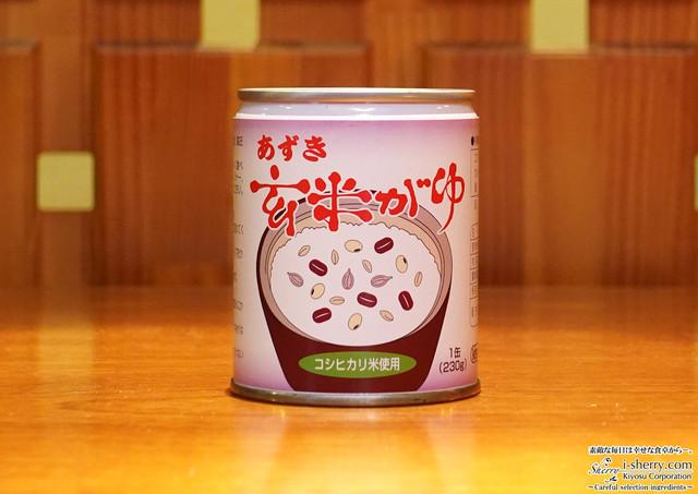 【健康食品】あずき玄米がゆ