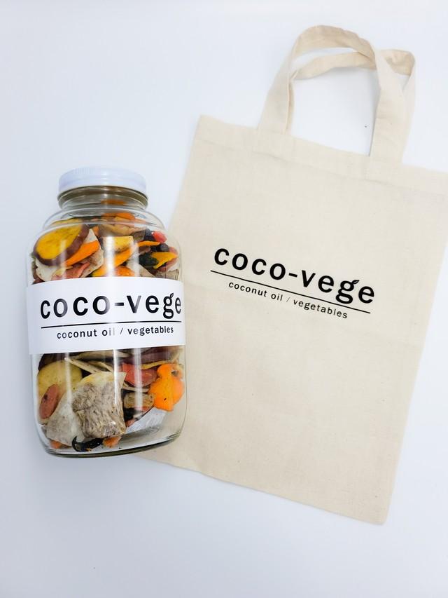 coco-vegeチップス ビッグ瓶300g&トートバッグセット
