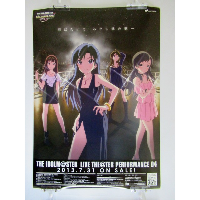 The Idolmaster Live Theater Performance 04 Lantis - B2 size Anime Poster