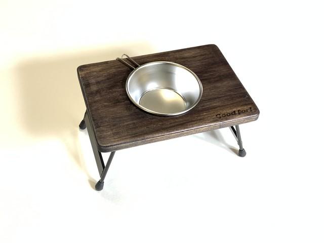 GFフードテーブル 小 シングル(犬 ドッグ)