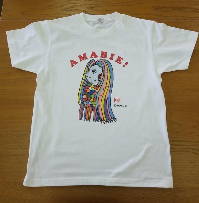 あまびえちゃんTシャツ