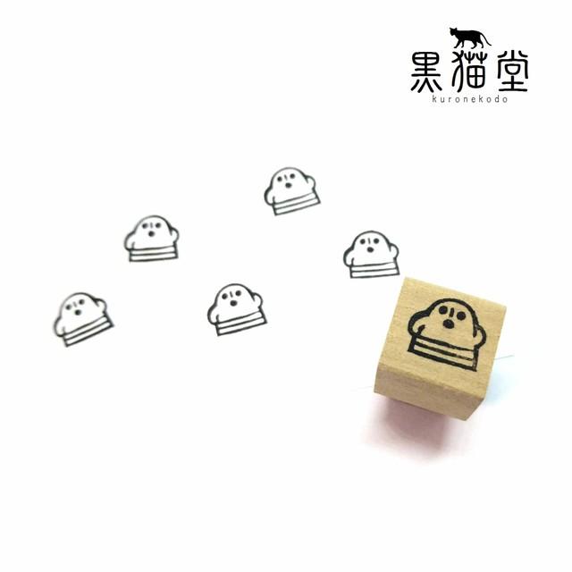 埴輪(特小)