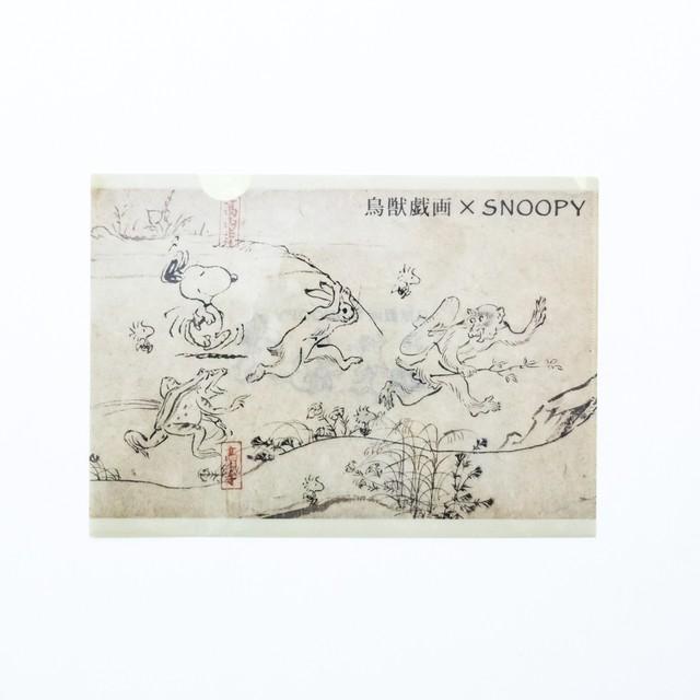 スヌーピー A4ファイル 鳥獣戯画