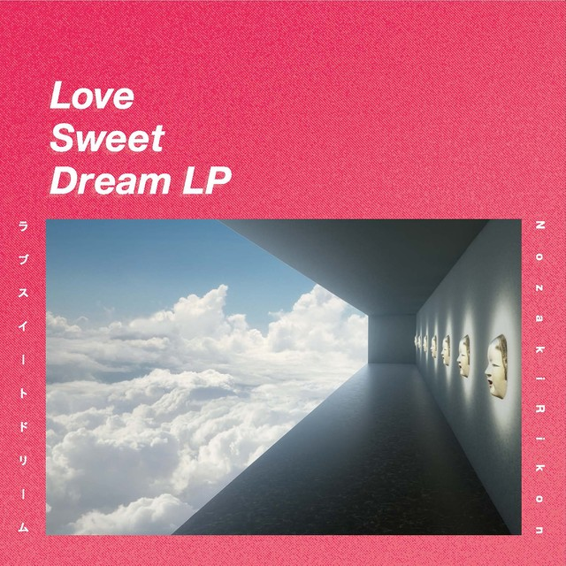 [CD] 野崎りこん - Love Sweet Dream LP (+特典EP)