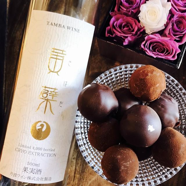 【残り僅か】京都丹波産白ワイン BON BON