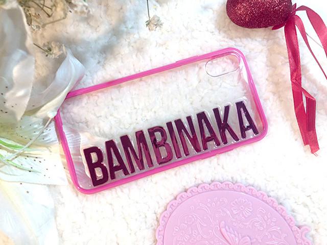 ピンク鏡文字♪ピンク縁ケース