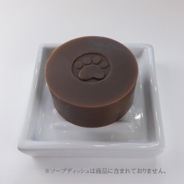 OPEN記念♪ 緑茶の石けん(さっぱり)1,188円をお試し30%OFF(お一人様1個限り)