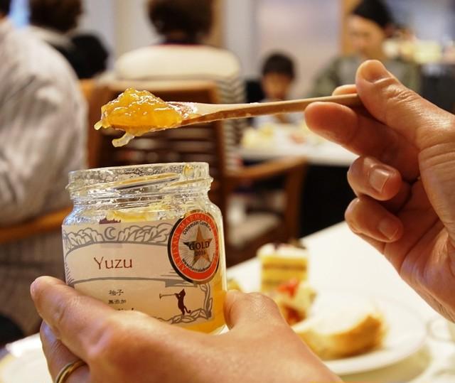 『CREA』掲載! 世界大会金賞受賞 Yuzu Marmalade (BIG)  柚子のマーマレード(BIG)