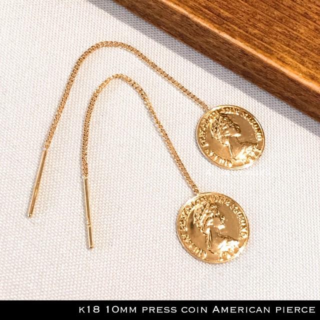 k18 コイン ピアス 18金 プレス コイン アメリカン ピアス エリザベス / 18金 10mm press coin American pierce
