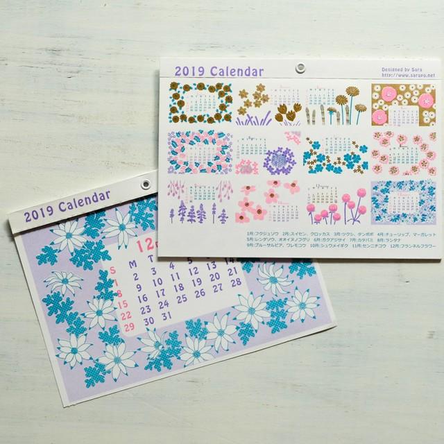 値下げ☆2019カレンダー¥880→¥750