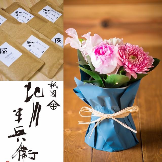 【贈り物】【お花とお茶のプレゼント】〈アレンジメントフラワー ピンク&ブルー〉