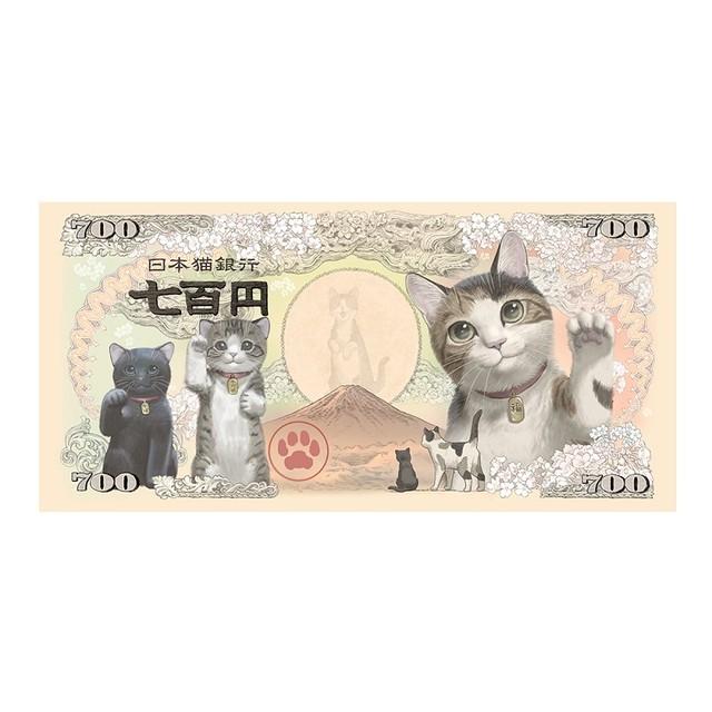 [メモ帳セット]招福・猫紙幣 メモ帳×3 & 子猫紙幣メモ帳×1<送料無料>