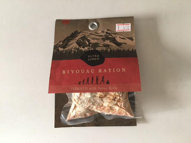 【ULTRA LUNCH】 Bivouac Ration Tomato with Spice Kick