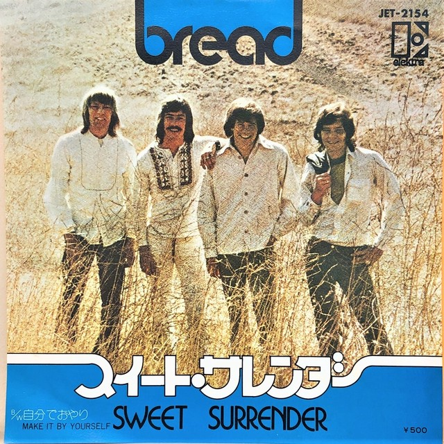 [中古7inch]  Bread ‎– Sweet Surrender