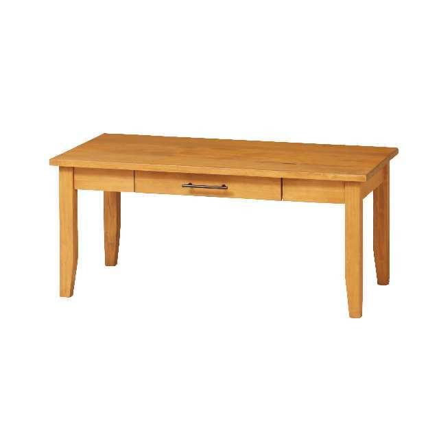 センターテーブル KE-C17-039