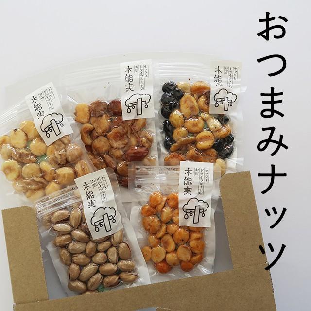 秋田のくるみ黒糖