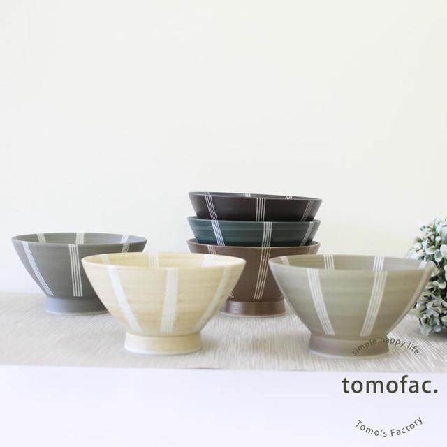 波佐見焼 ボーダー シャビー 茶碗  【tomofac】