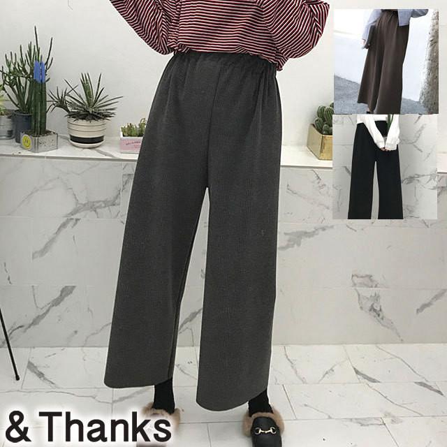 大人カジュアル ハイウエストルーズ9分丈パンツ 3カラー 1サイズ
