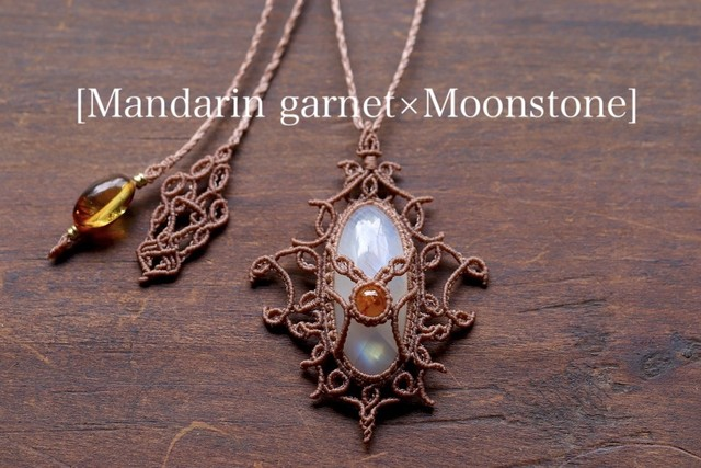 [Mandarin garnet] ×[Moonstone]Pendant 〜Destino〜 Unmei〜