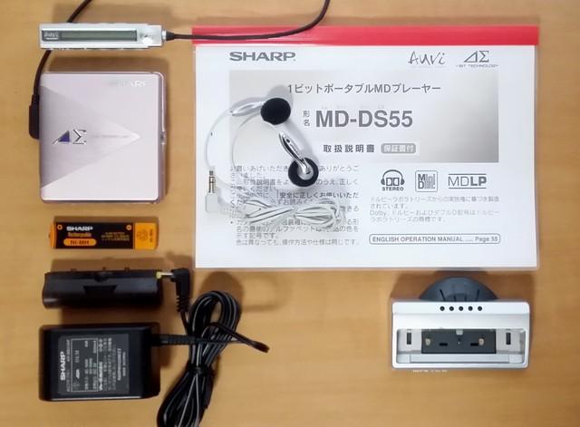 MDポータブルプレーヤー SHRAP MD-DS5 MDLP 1BitMD 完動品