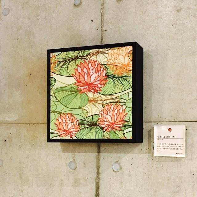 XP125-W (Water Lilies)