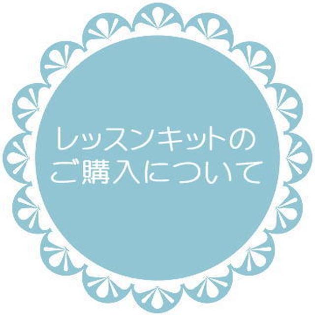 [編み物キット]花モチーフのかごバッグ