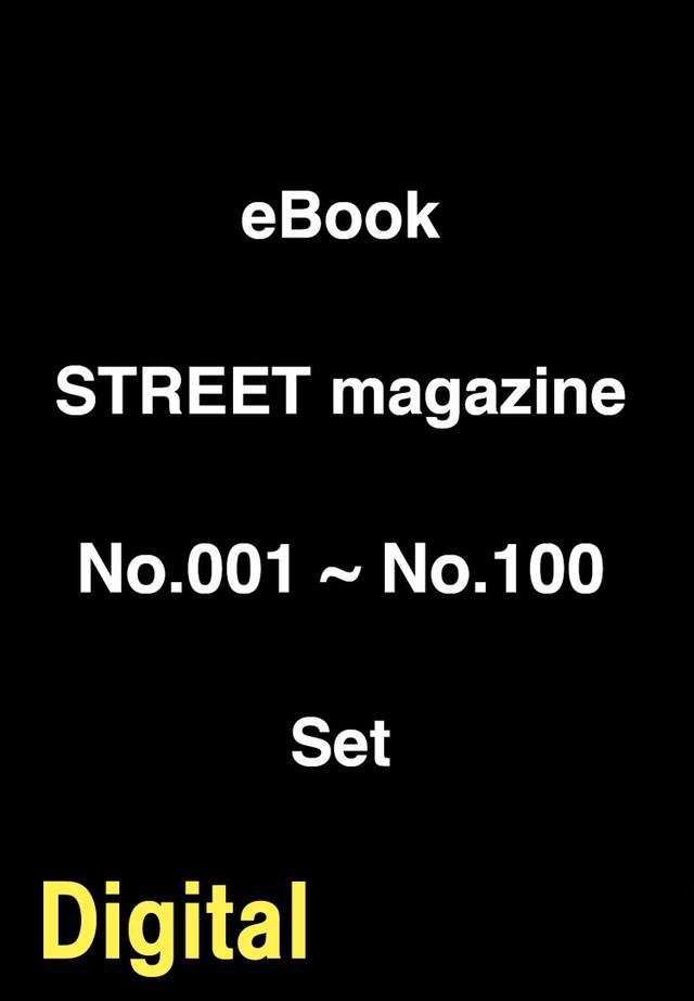 ⭐️⭐️⭐️ eBook- STREET magazine No.001 ~ No.100