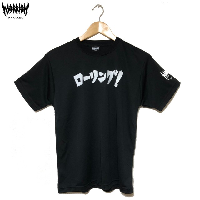 【for Kids】ローリング! DRY SILKY TOUCH T-shirts