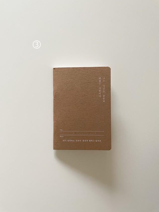 coffee mini note(3 designs)