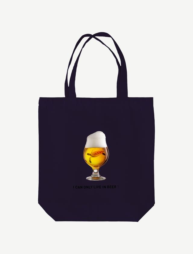 【ビールの中でしか・・・ウミガメ】トートバッグ(ネイビー)