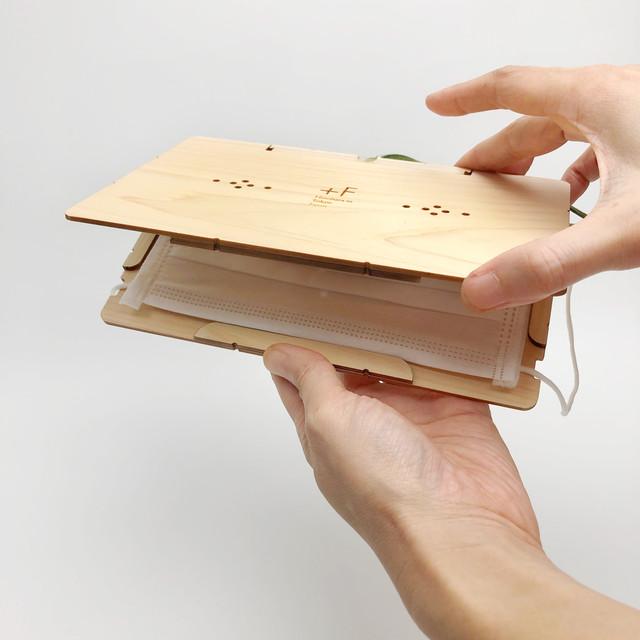 【不織布マスク用】産直[+F]檜原産 ヒノキのマスクケース(折りたたまずに収納)※送料無料